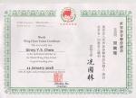 World Wing Chun Union Certificate 2018.